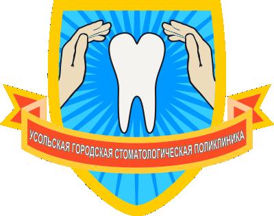 Детские поликлиники харьков 23 августа